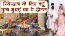 Virat Kohli - Anushka Sharma Chooses St. Regis Hotel of Mumbai for Reception; Here's why | FilmiBeat