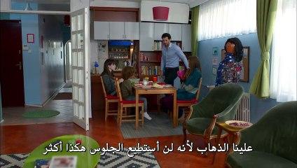 مسلسل البدر الحلقة 25 القسم 2 مترجم للعربية - زوروا رابط موقعنا بأسفل الفيديو