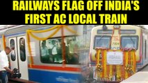 Indian Railways starts first AC local train in Mumbai, Watch Video | Oneindia News