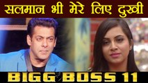 Bigg Boss 11: Salman Khan is SHOCKED with my EVICTION says Arshi Khan | FilmiBeat