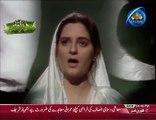 Aye Quaid E Azam Tera Ehsan Hai Old