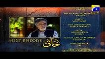 Khaani Episode EP 9 Teaser Promo | Har Pal Geo