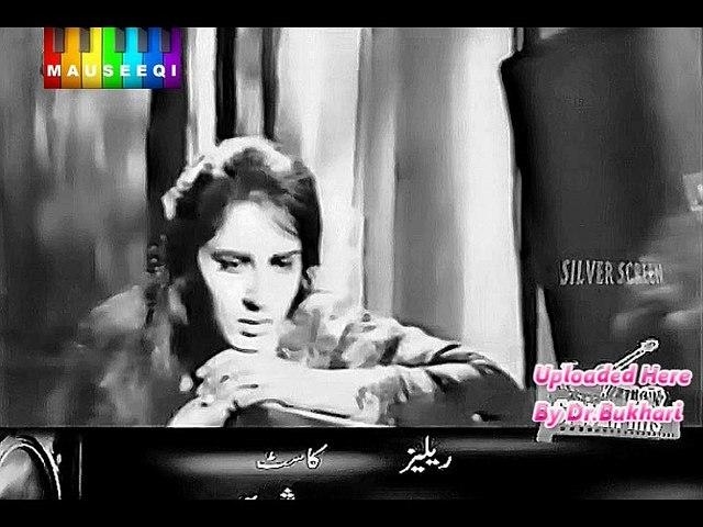 Bhooli Hui Hoon Dastan - Ahmed Rushdi - Waheed Murad - Film Do Raha (Music Sohail Rana)