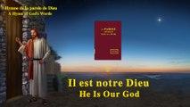 Dieu éternel, mon Sauveur | « Il est notre Dieu » Musique chrétienne