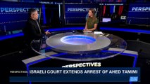 PERSPECTIVES | Syrian baby gets emergency surgery in Israel | Monday, December 25th 2017