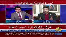 Chaudhry Nisar could be next chief minister Punjab- PJ Mir reveals