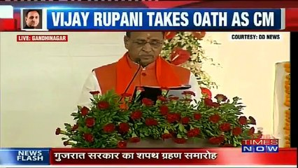 Gujarat CM Vijay Rupani Takes Oath As The Chief Minister For The Second Time