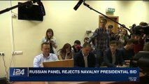 i24NEWS DESK | Russian Panel rejects Navalny presidential bid | Tuesday, December 26th 2017