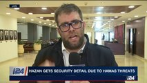 THE FULL DEBATE of Israeli MK Oren Hazan on i24NEWS' Daily Dose
