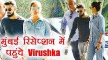Virat - Anushka REACHED at Mumbai Reception Venue, St. Regis hotel | वनइंडिया हिंदी