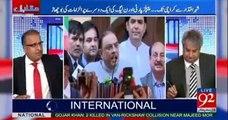 Rauf Klasra is Revealing the Real Plan of Nawaz Sharif and Zardari