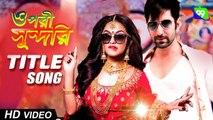 Inadina Bangla Action Movie -