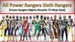 All Sixth Power Rangers(1993-2017)|Power Rangers Mighty Morphin To Ninja Steel