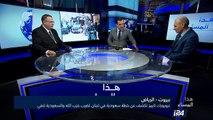 نيويورك تايمز تكشف عن خطة سعودية لضرب حزب الله في لبنان والسعودية تنفي