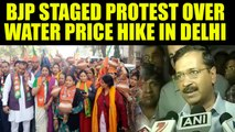 BJP stages protest in East Delhi against Kejriwal Government over water price hike | Oneindia News
