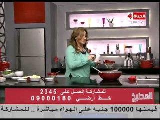 برنامج المطبخ - سلطة البطاطس والبروكسل - الشيف آيه حسني - Al-matbkh