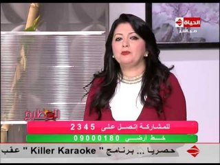برنامج المطبخ - مشروب الطاقة - الشيف يسري خميس - Al-matbkh