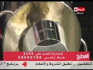 برنامج المطبخ - خبز الحبوب والعسل - الشيف يسري خميس  - Al-matbkh