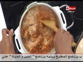 """برنامج المطبخ - شوربة الجمبري بصوص البيسك"""" القشريات """" - الشيف يسري خميس - Al-matbkh"""