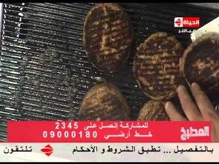 برنامج المطبخ - كفتة المشروم - الشيف يسري خميس - Al-matbkh