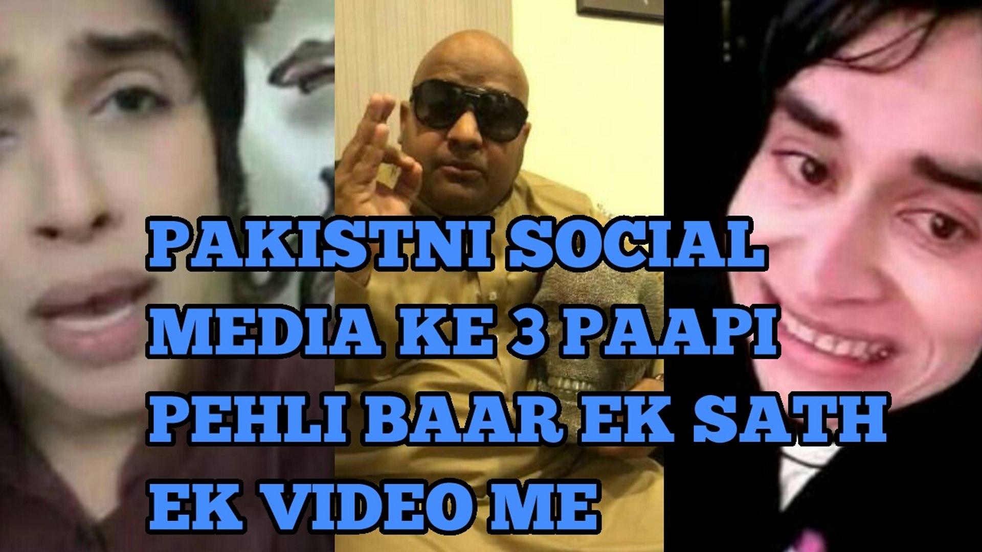 Pakistani social media ke 3no paapi Bhola Record and Nasir Khan Jan
