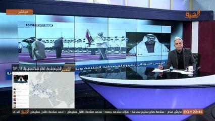 شاهد كيف هاجم الإعلام الإماراتي زيارة أردوغان إلي السودان ومعتز مطر يرد