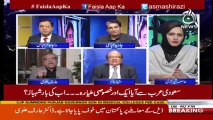 PTI is giving bribe to Maulanas in KP for election campaign - Imtiaz Alam - Hot debate bw Imtiaz Alam and Dr Arif Alvi
