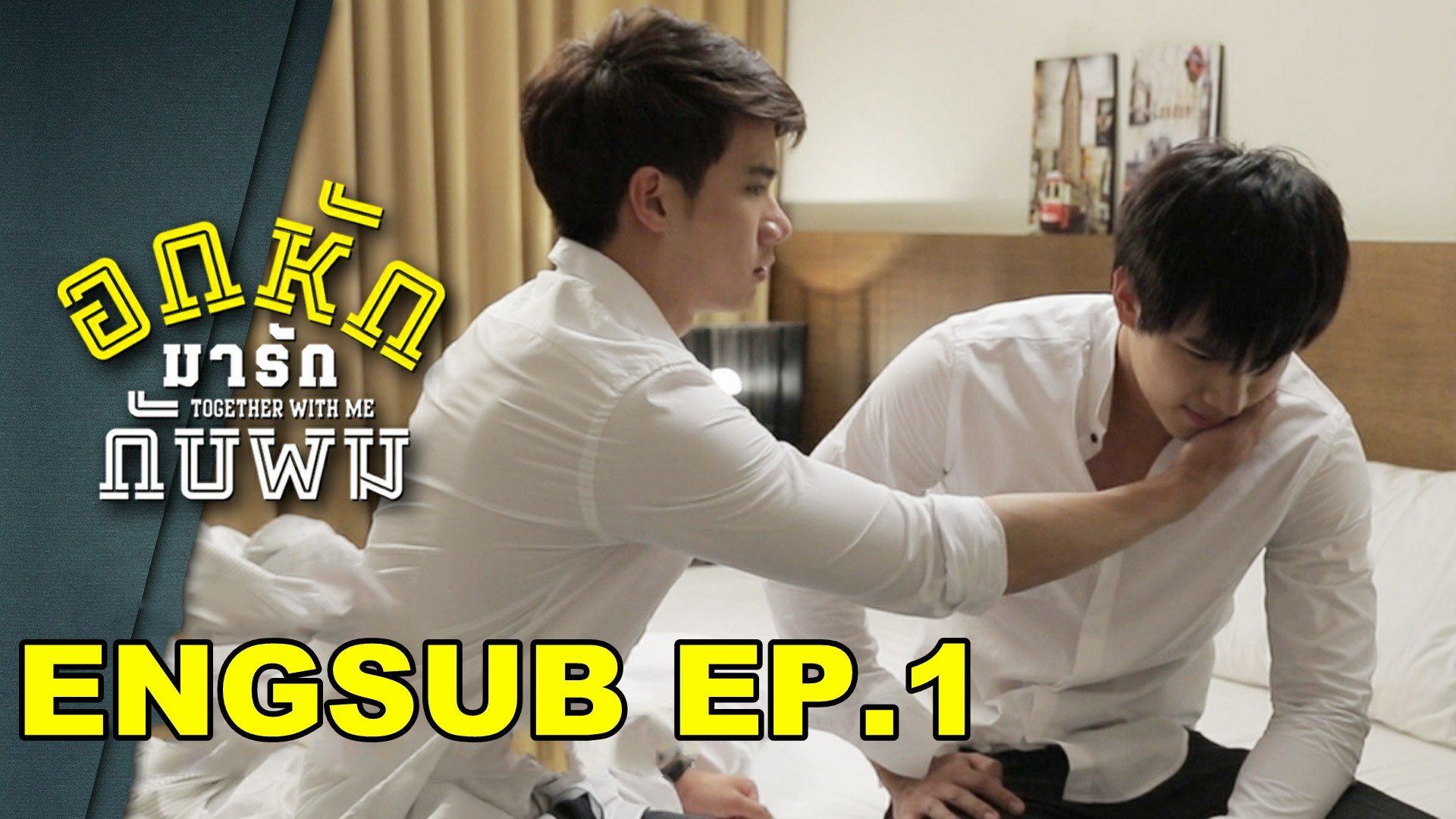 Engsub Bl Together With Me Ep 1 Official Video Dailymotion