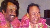 ಡಾ ರಾಜ್ ಕುಮಾರ್ ಬಗ್ಗೆ ಇಂಟರೆಸ್ಟಿಂಗ್ ವಿಚಾರಗಳನ್ನ ಬಿಚ್ಚಿಟ್ಟ ರಜಿನಿಕಾಂತ್     Oneindia Kannada