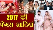 Virat Anushka, Surveen Chawla: Biggest Weddings of 2017   FilmiBeat