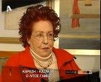 2008-01-12 Η Μηχανή του χρόνου - Τζένη Καρέζη Β' Μέρος