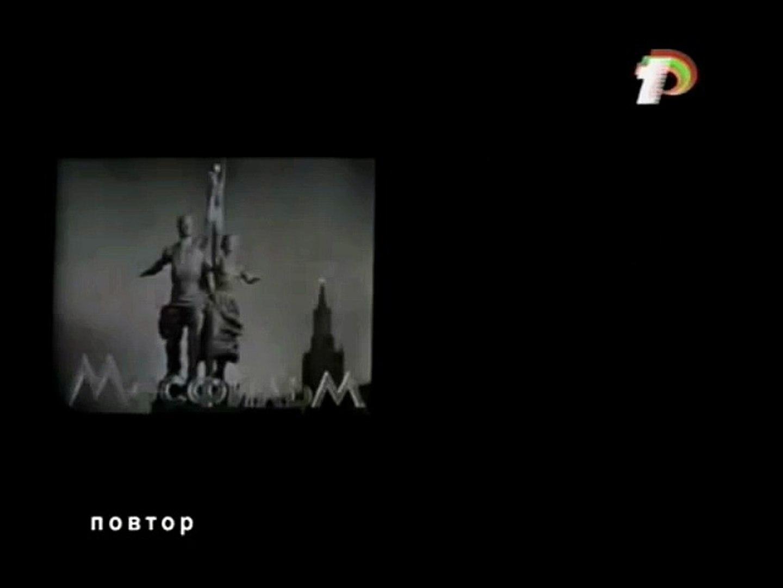Бой после победы... (ТВ ПМР, 09.05.2012) Начало фильма