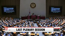 Rival parties agree to hold last plenary session of the year on Friday