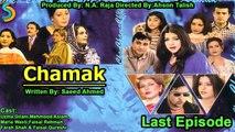 N.A. Raja Ft. Faisal Qureshi - Chamak Drama Serial | Last Episode