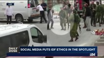 A new, growing challenge for the IDF: social media, the power of smart phones.