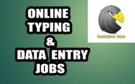 Online Captcha Entry Work From Home Without Investment, online
