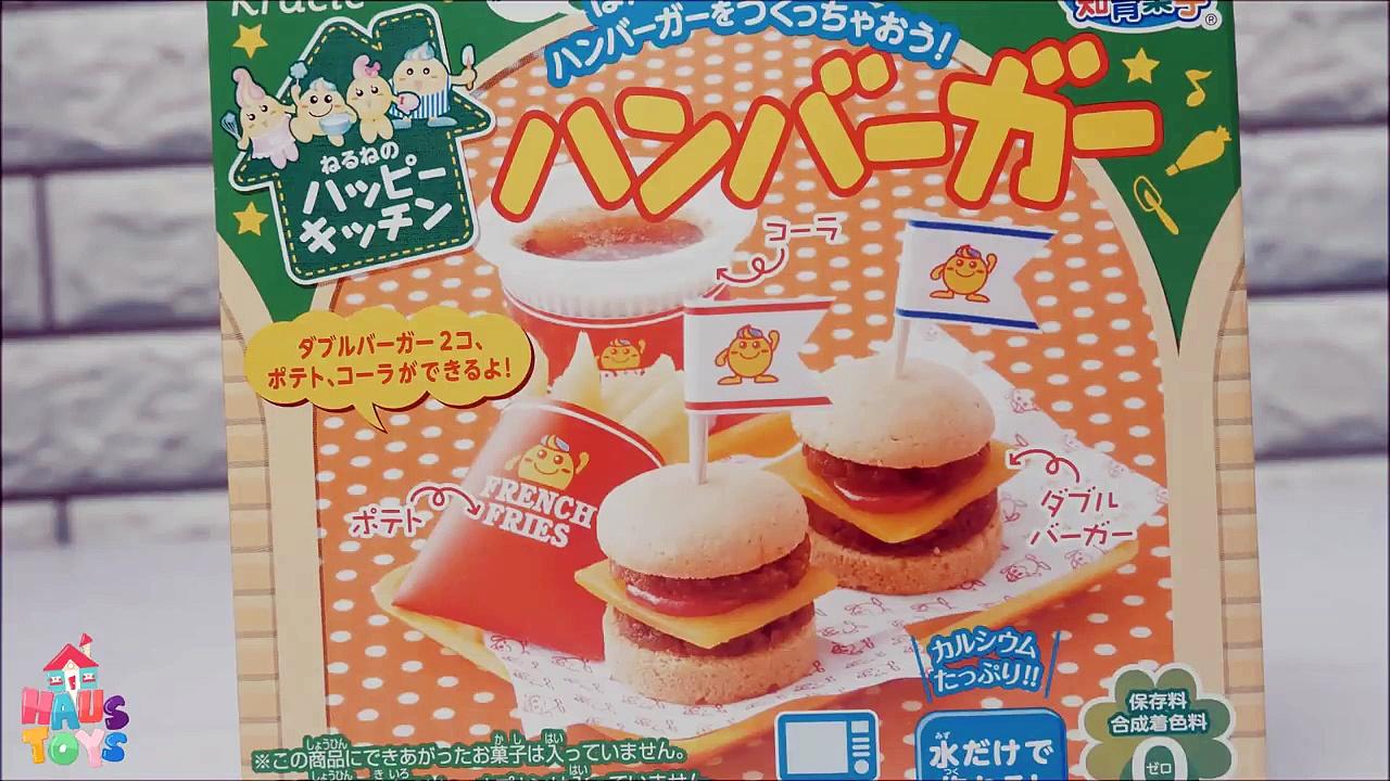 Kracie Popin' Cookin' Happy Kitchen Hamburger Fries & Cola Soda DIY Japanese Candy Mak