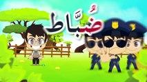 Learn Arabic Letter Zay (ز), Arabic Alphabet for Kids, Arabic letters for children