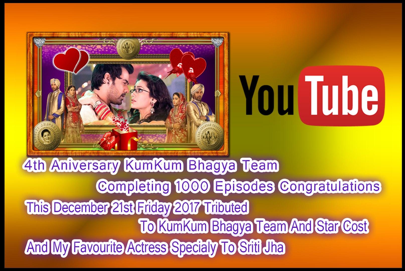 Kumkum Bhagya   1000 Episode   Complete   2017   Tributed To Sriti Jha    From Photoshop Chandan