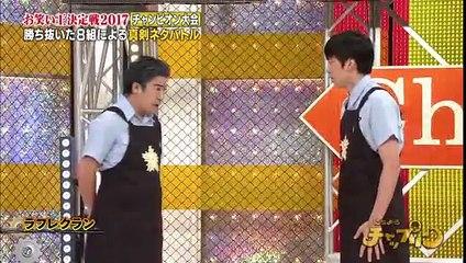 ラフレクラン ABCお笑いグランプリ2019 コント「警視庁カツ丼課」