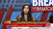 Being PM was also an unknown person, and will remain unknown person in the coming time- Samia Khan's funny comment