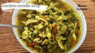 Chicken Noodle Soup Recipe O³UˆU¾ U…O±Oº Healthy Soup
