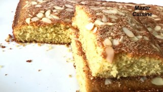 Corn Cake Recipe Easy & Moist Cake Recipe U c UŒU