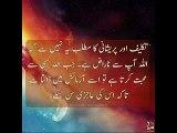 Best urdu life changing quotations-Quotations about life-Life changing Quote-Arslan Bhatti
