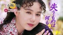 <衛星劇場2017年11月>韓国ドラマ パク・シウン主演の 『師匠 オ・スンナム(原題)』 予告+解説