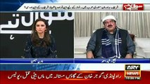 Nawaz, Janjua held meeting for longer than a couple on date would- Sheikh Rasheed