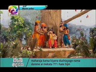 Maharaja Kansa 31/12/2017 - 8
