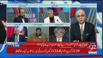 Nawaz Sharif Ki Jitni Politics Is Waqt Chalrahai Hai Wo Bari Confrontational Politics Hai - Muhammad Malick