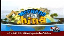 Weekend with Hina on News one - 31st December 2017