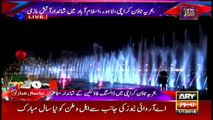 Spectacular show of Bahria Town Karachi's dancing fountain leaves viewers spellbound